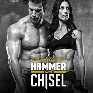 AUTUMN-SAGI-MASTERS-HAMMER-CHISEL-1024x1024